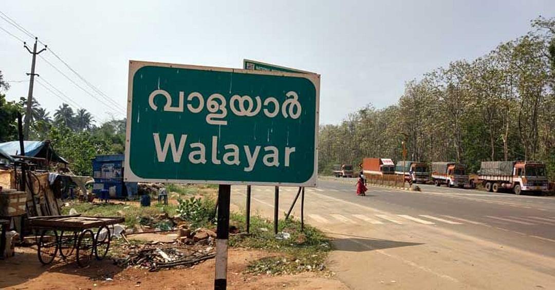 Walayar, Kerala