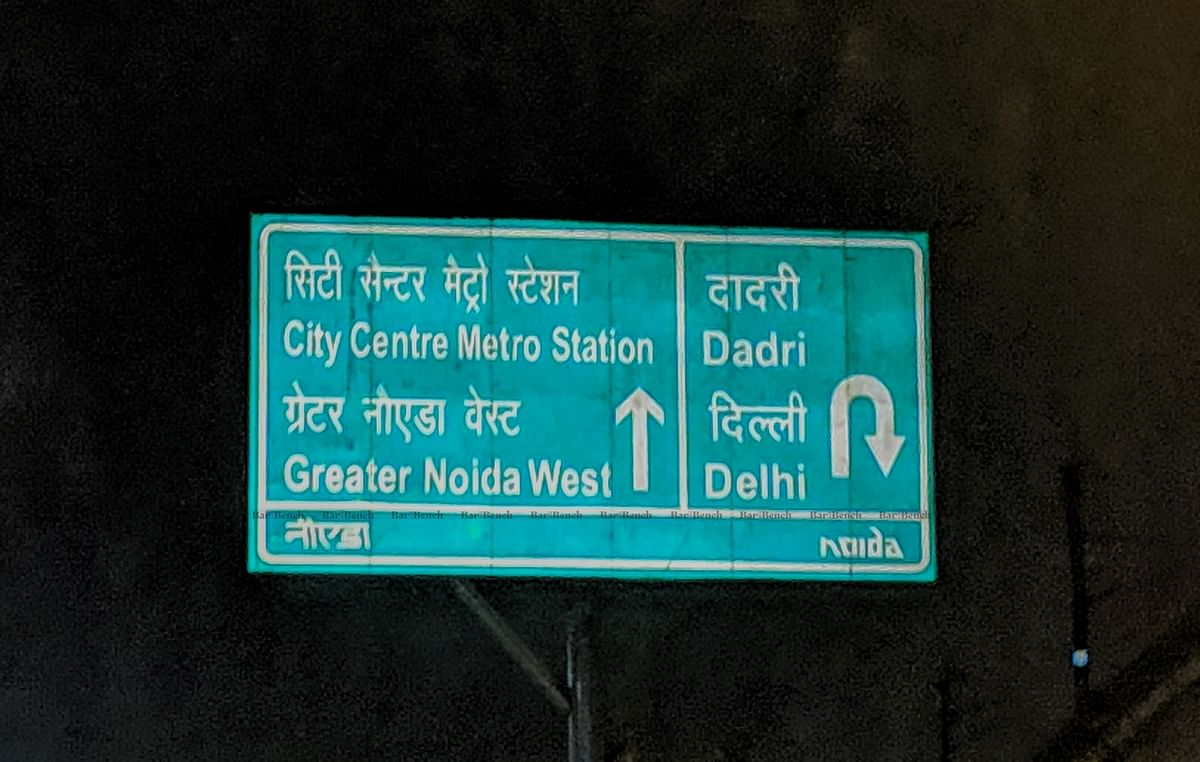 Centre, Delhi, UP, Haryana officials to hold meeting to consider common portal/pass to facilitate interstate commute in NCR, Supreme Court