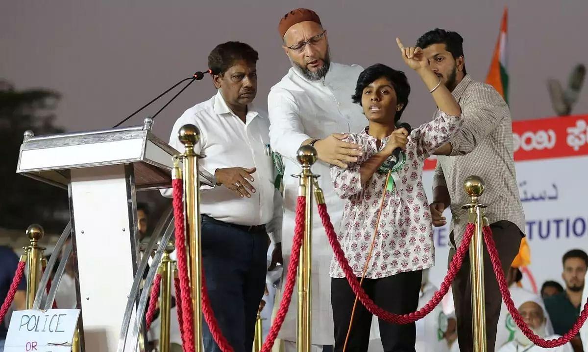 Karnataka HC allows sedition accused Amulya Leona to withdraw bail application