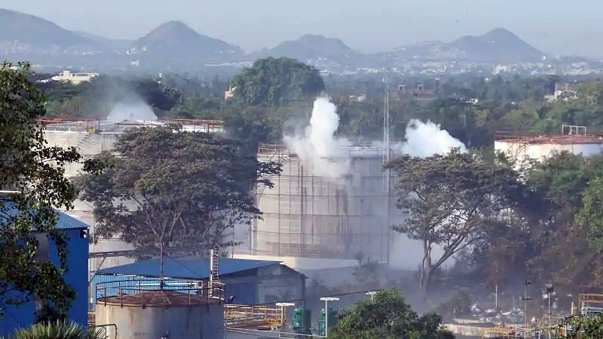[Vizag Gas Leak] Andhra Pradesh HC grants bail to LG Polymers' CEO, others; says mitigating factors dent gravity of offence alleged