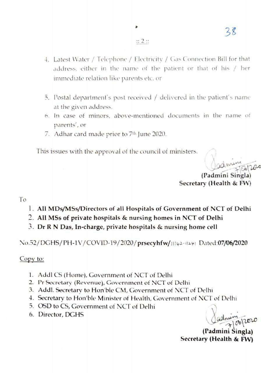 Delhi Govt order - June 7
