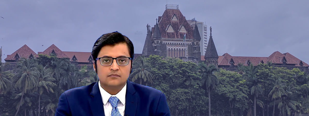 Arnab Goswami, Bombay High Court