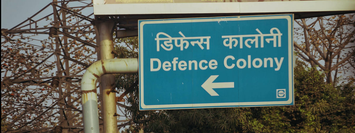 Defence Colony