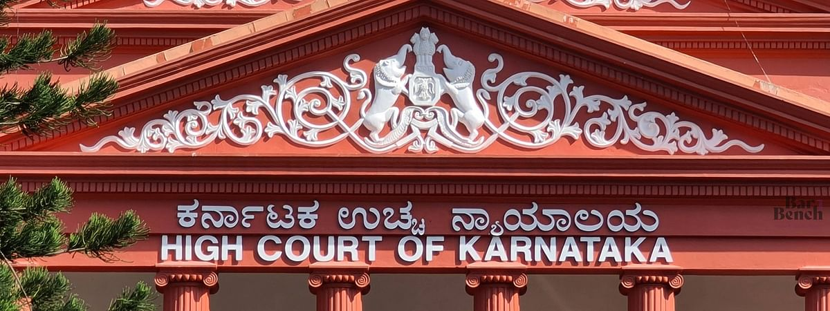 Karnataka High Court