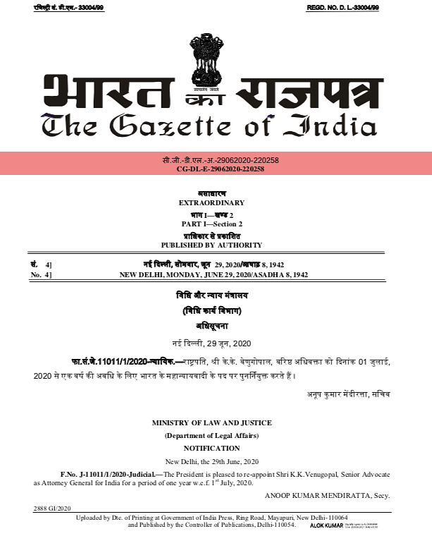 The notification issued by the Central Government today
