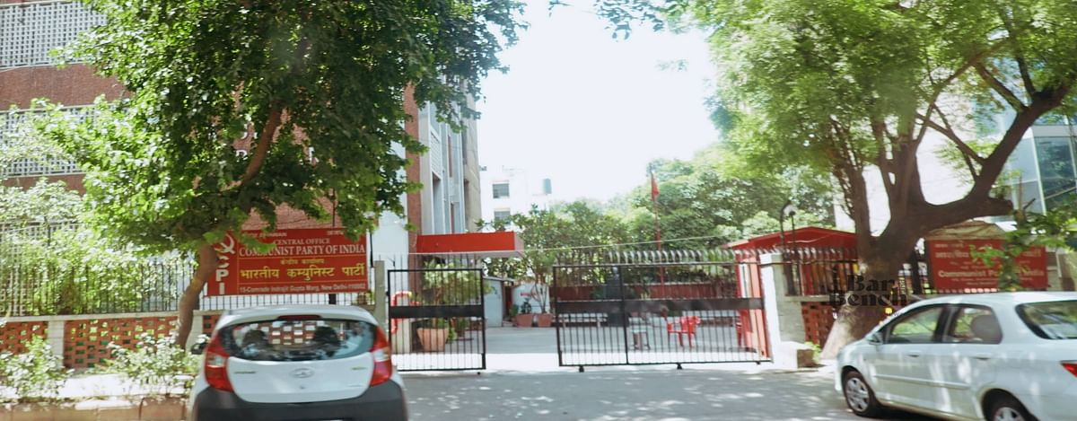 CPI Headquarters at Ajoy Bhavan