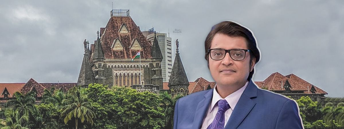 Bombay High Court directs Arnab Goswami to appear before Mumbai Police for interrogation tomorrow, case adjourned till Friday