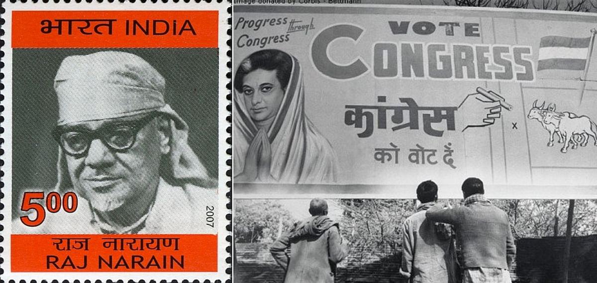Raj Narain and Indira Gandhi