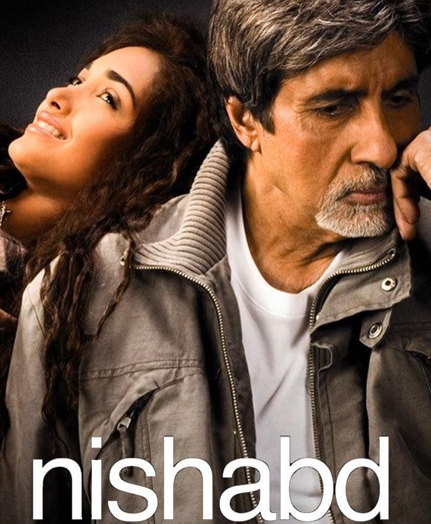 Nishabd, Hindi movie that was released in 2007