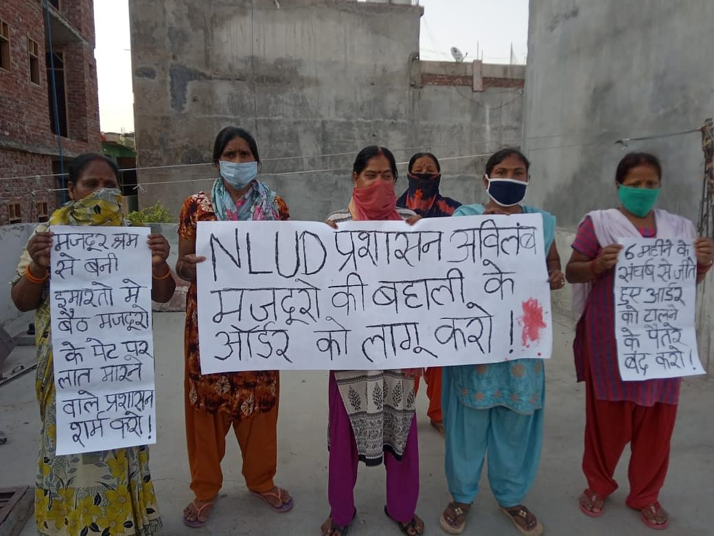 Image courtesy: NLUD Workers-Students Solidarity FB page