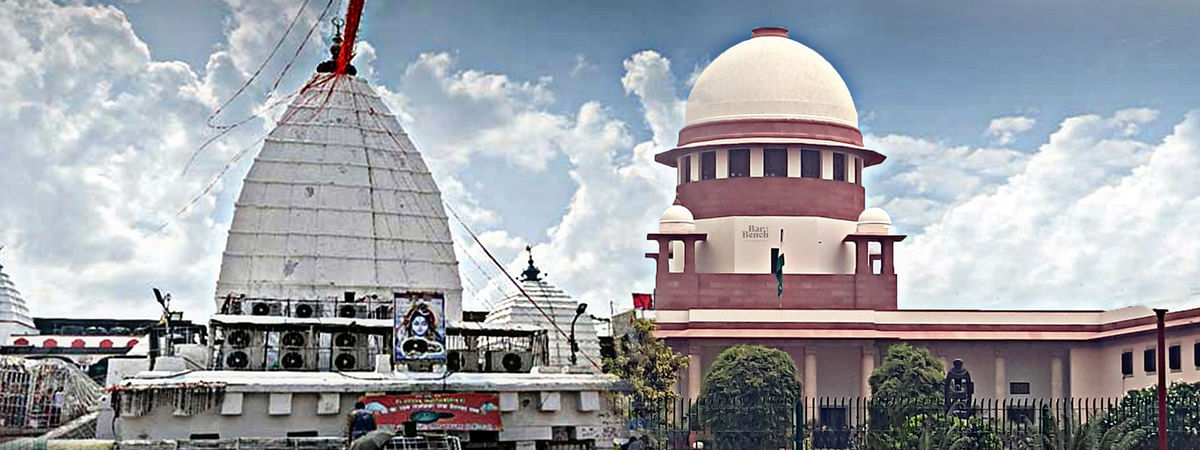 Baidyanath temple deogarh and supreme court