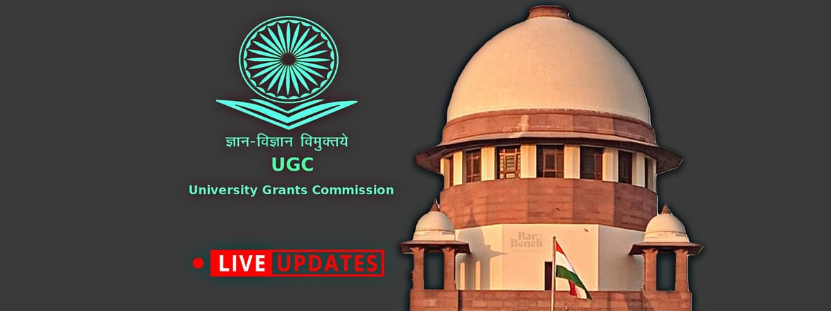 UGC and Supreme Court