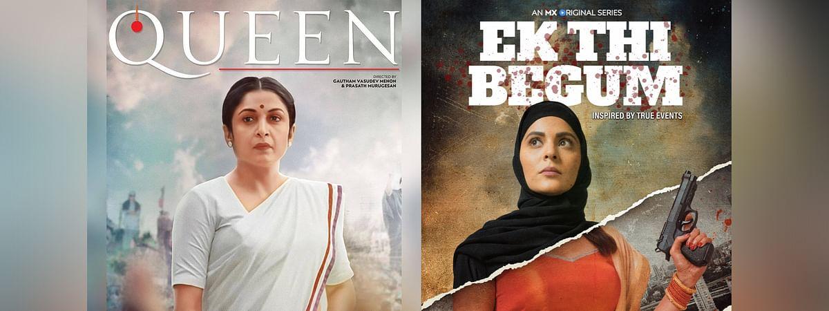 Web series Queen and Ek Thi Begum