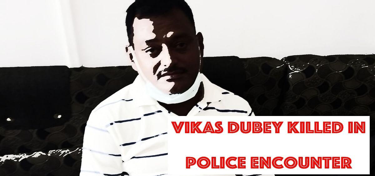 Gangster Vikas Dubey