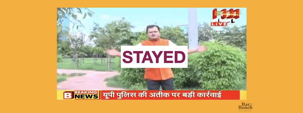 UPSE Jihad sudarshan tv, Supreme Court