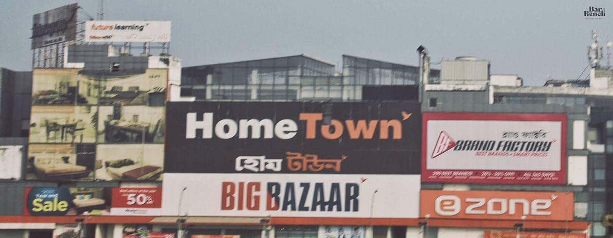 Future Big Bazaar