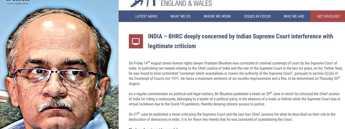 BHRC Statement