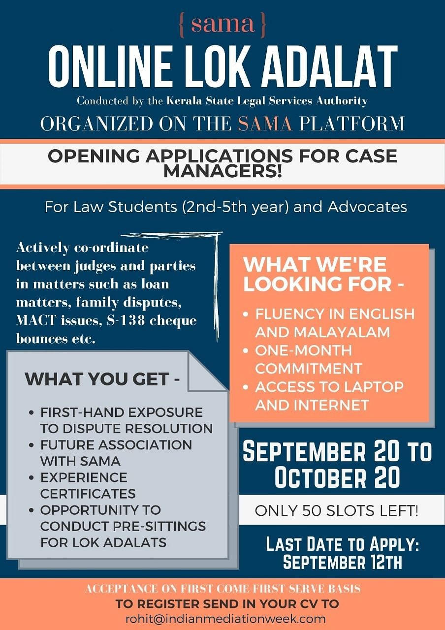 Call for Case Managers