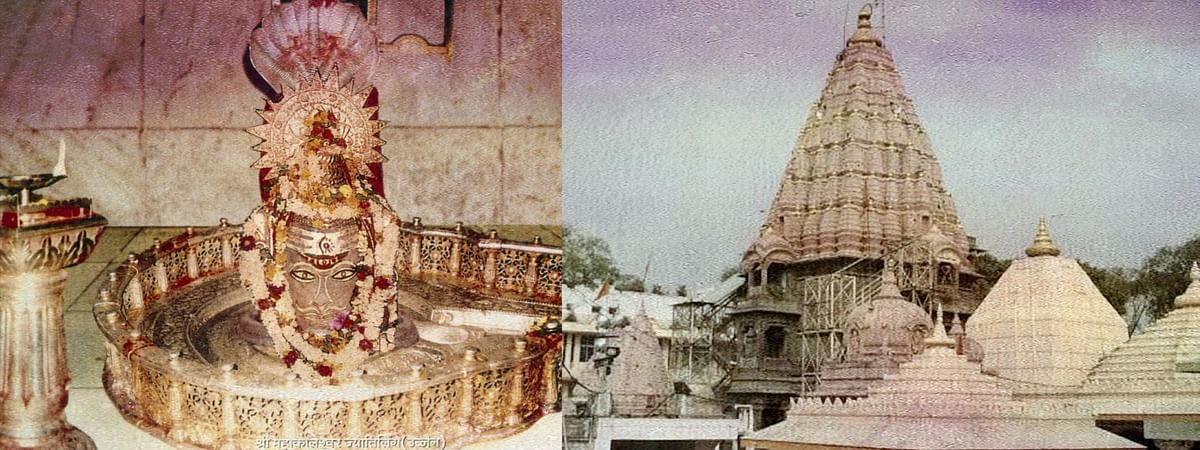 Mahakaleshwar Temple: Supreme Court issues directions for preservation of Shivalingam; Expert Committee to suggest steps