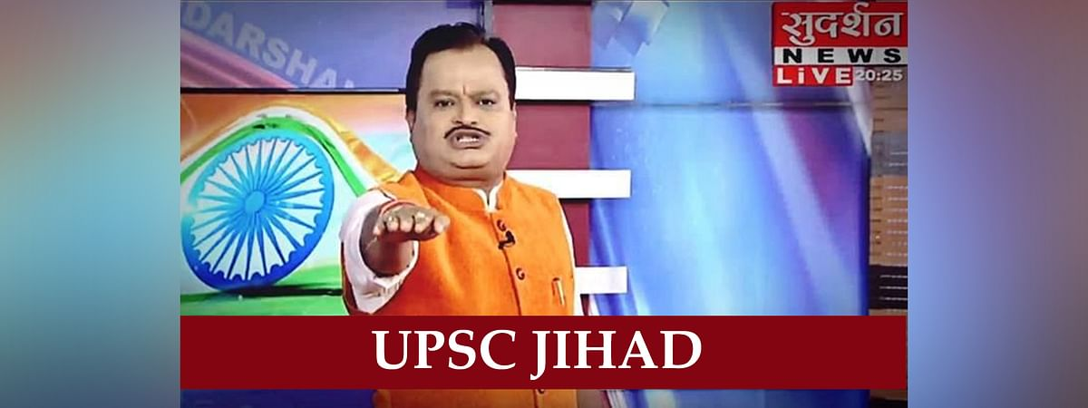 Sudarshan TV- UPSC Jihad