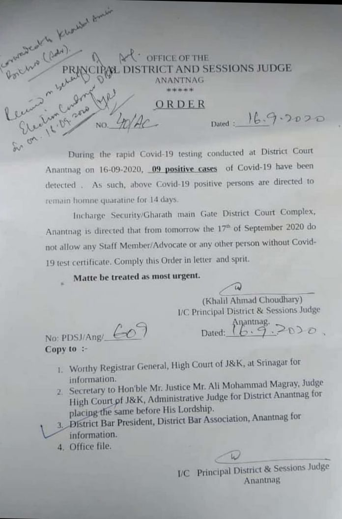 Order issued by the Principal District and Essions Judge, Anantnag