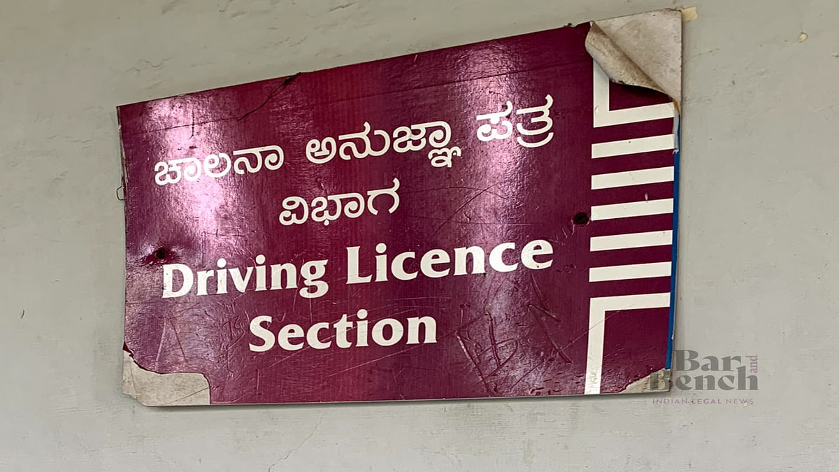 Who is liable to pay compensation to employee with expired driver's licence in an accident? Supreme Court answers