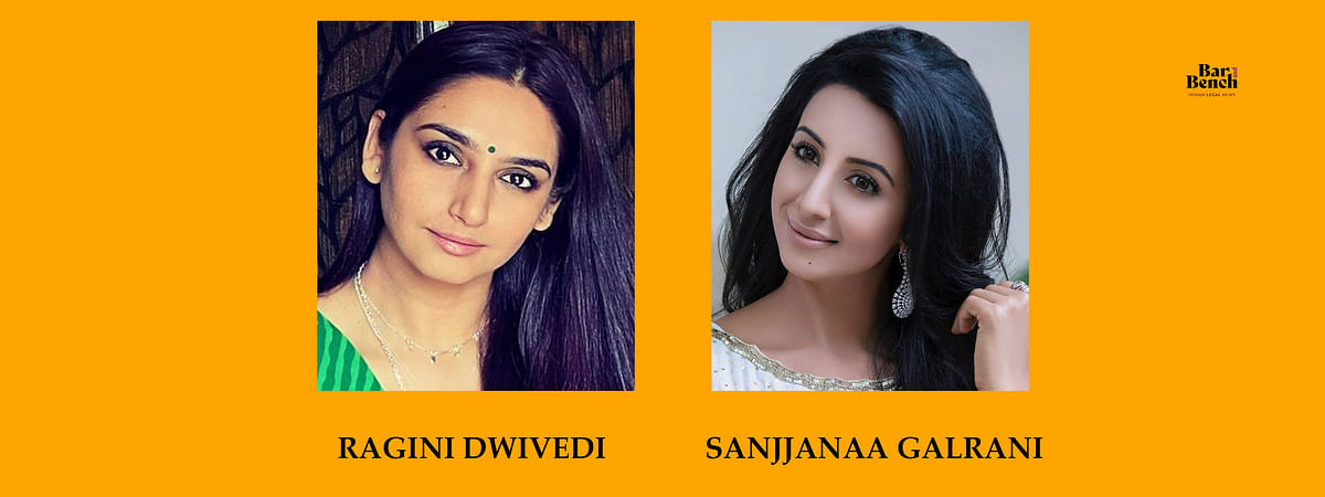 Sandalwood Drug Scandal: Karnataka High Court reserves orders in bail pleas filed by actresses Ragini Dwivedi, Sanjjanaa Galrani and 3 others