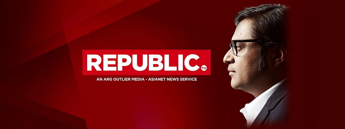 [Breaking] TRP Scam: Republic TV  moves Supreme Court challenging Mumbai police summons