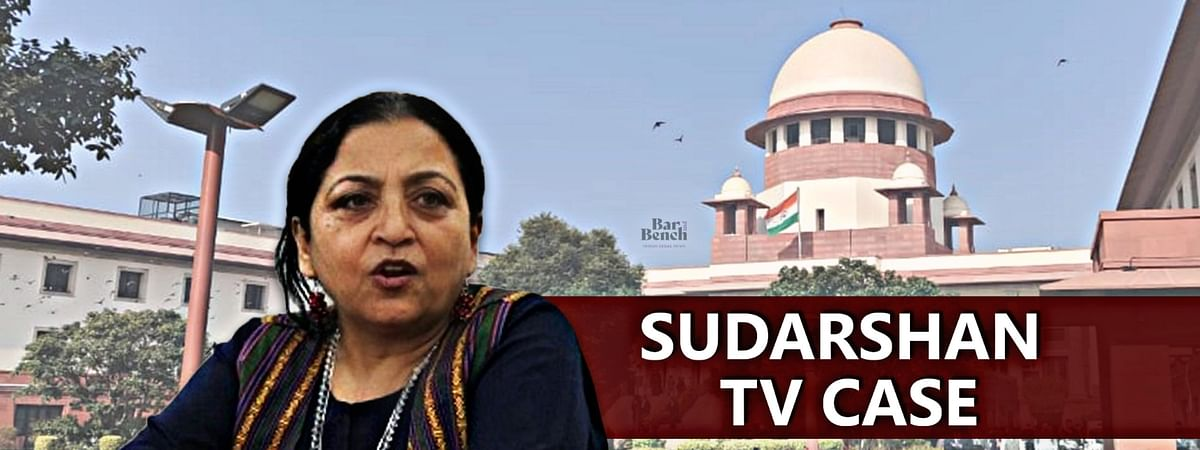 "[Sudarshan TV] Madhu Kishwar seeks to intervene in ""UPSC Jihad"" case, says plea before Supreme Court was filed to bypass government"