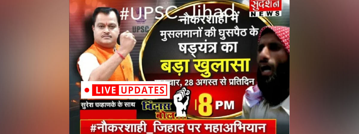 "Supreme Court injuncts Sudarshan TV from airing more episodes on ""UPSC Jihad"": LIVE UPDATES"
