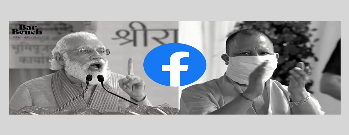 Allahabad HC refuses to quash sedition FIR against woman over Facebook posts critical of PM Modi, UP CM Yogi Adityanath