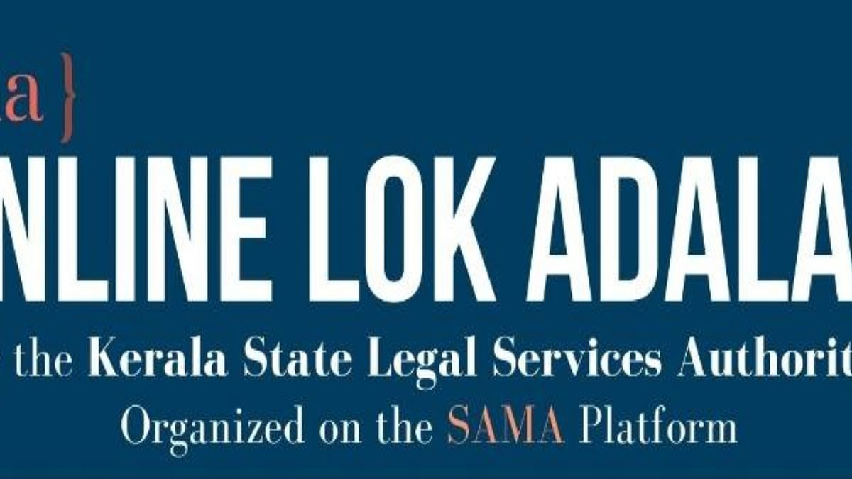 Kerala Legal Services Authority to organise online Lok Adalat in October