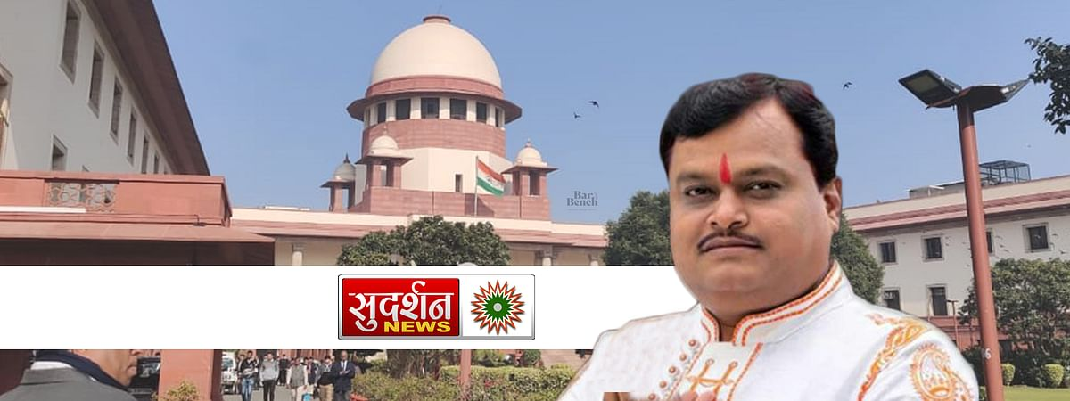 Sudarshan TV moves Supreme Court seeking live telecast of case against it's UPSC Jihad program, says 'Sunlight is the best disinfectant'