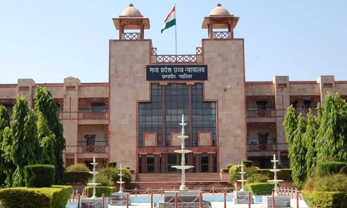 Madhya Pradesh High Court