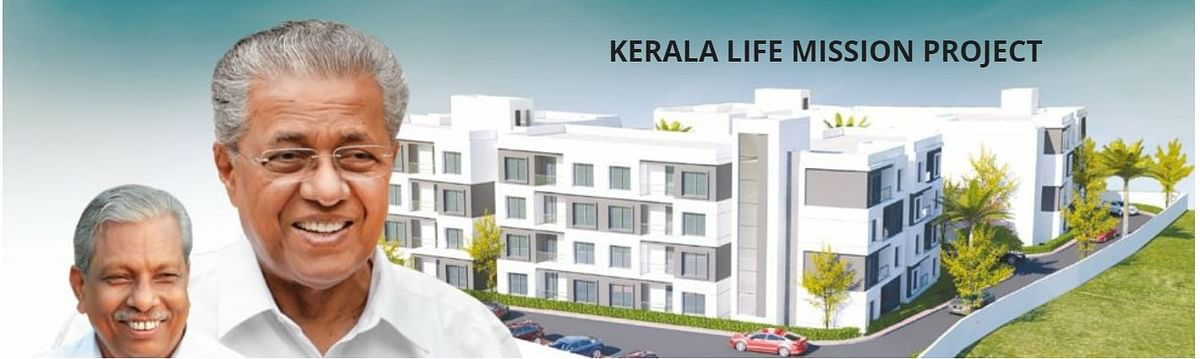 Kerala LIFE Mission: Kerala High Court stays investigation against LIFE Mission, for now