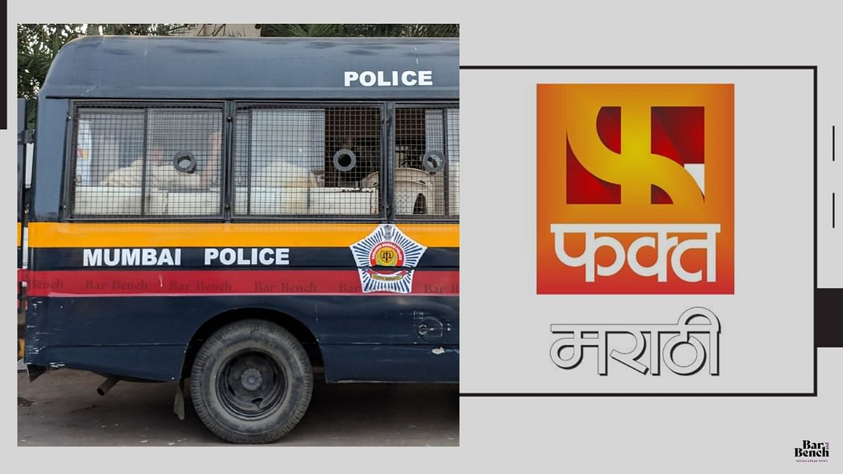 [TRP Scam] Fakt Marathi co-promoter granted bail by Mumbai Sessions Court