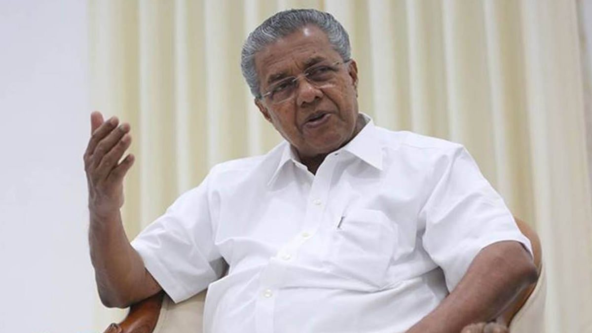 Kerala revokes general consent for CBI investigations in the State [Read Notification]