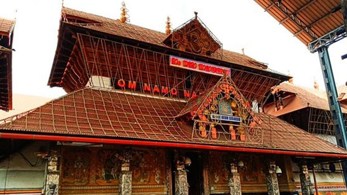Guruvayur Temple Committee not authorised to contribute funds to CMDRF: Kerala High Court [Read Judgment]