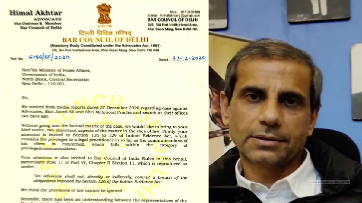 Bar Council of Delhi writes to Home Minister Amit Shah seeking immediate action in connection with Mehmood Pracha incident