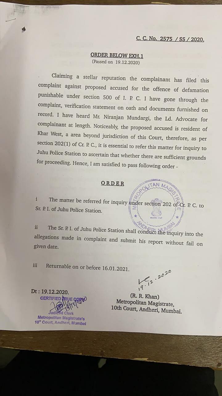 Javed Akhtar order