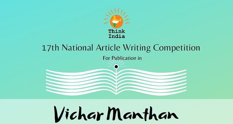 Think India's 17th National Article Writing Competition (Submit by Dec 25)