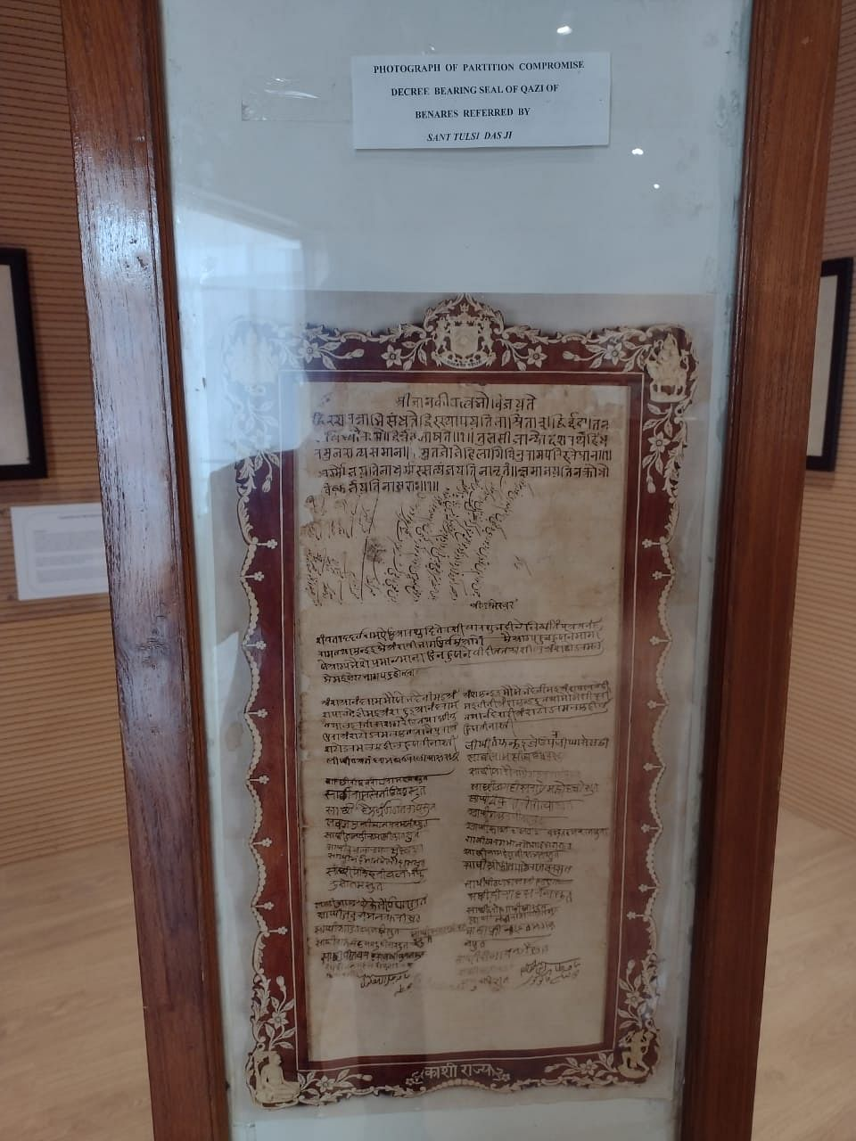 Photograph of a partition compromise decree bearing the seal of the qazi of Benares