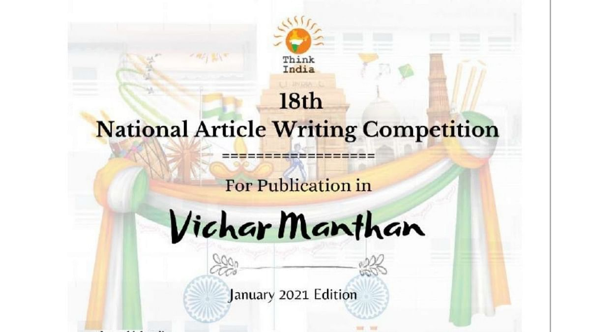 Participate: Think India's 18th National Article Writing Competition (Submit by 31 Jan)