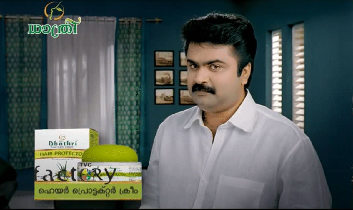 ['Guaranteed' 6-week hair growth] District Forum deprecates misleading product ads, imposes costs on celebrity endorser Anoop Menon