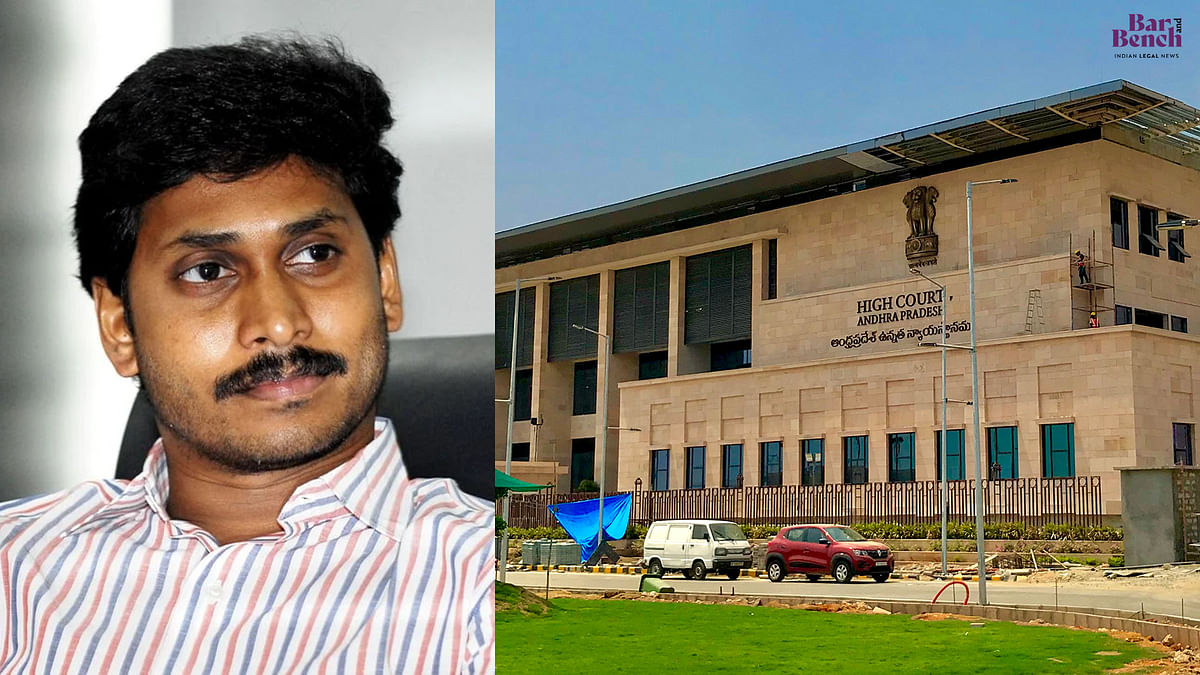 Andhra Pradesh High Court registers 11 suo motu cases against withdrawal of criminal cases by State against CM YS Jaganmohan Reddy