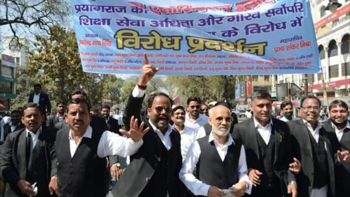 Why Bar Associations in Uttar Pradesh are abstaining from judicial work