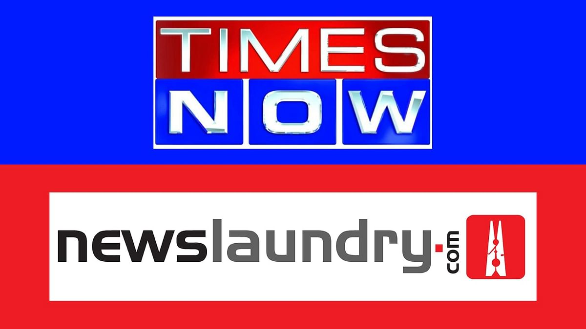 Times Now files Rs. 100 crore defamation suit against Newslaundry before Bombay High Court; Truth is defence for defamation, claims Newslaundry