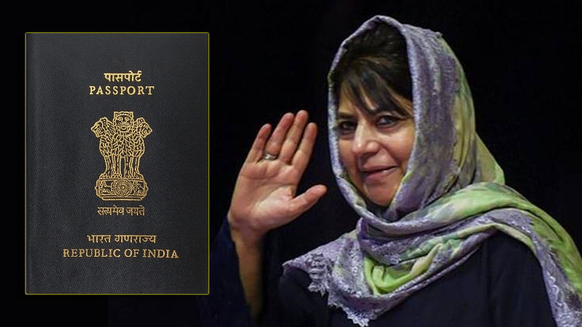 """""""No absolute right to demand passport in her favour:"""" Jammu and Kashmir High Court dismisses Mehbooba Mufti's plea seeking issuance of passport"""