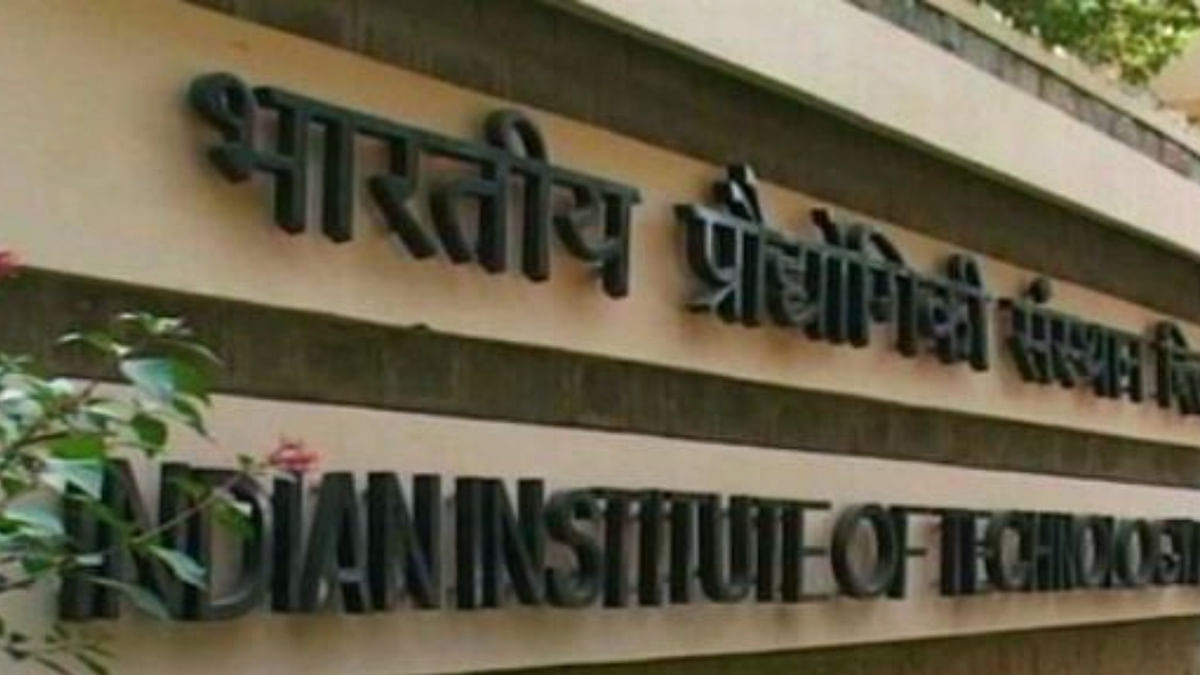 Plea in Supreme Court alleges all 23 IITs violating Govt directive to implement reservation in faculty recruitment, research degree admissions