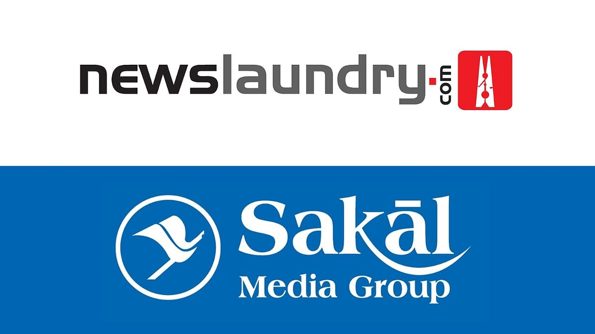 Bombay High Court quashes FIR against Newslaundry reporter in Trademark infringement case by Sakal Media Group